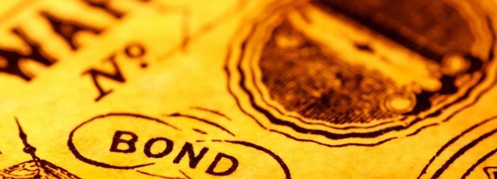 Gov't to Issue More Treasury Bonds