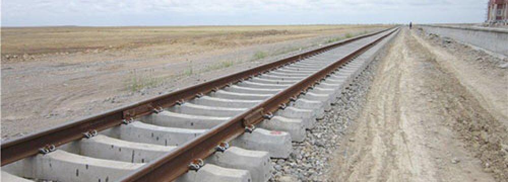Call for Railway Development