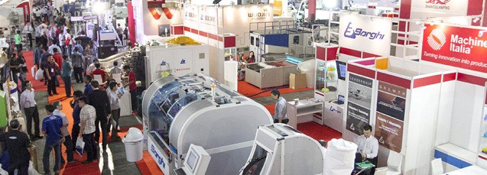 Packing  & Printing Fair
