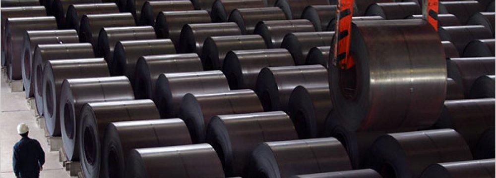 Gov't Mulling Iron Ore Price Liberalization