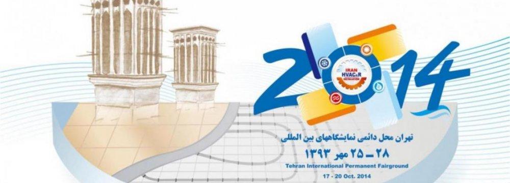 13th IRAN HVAC&R 2014