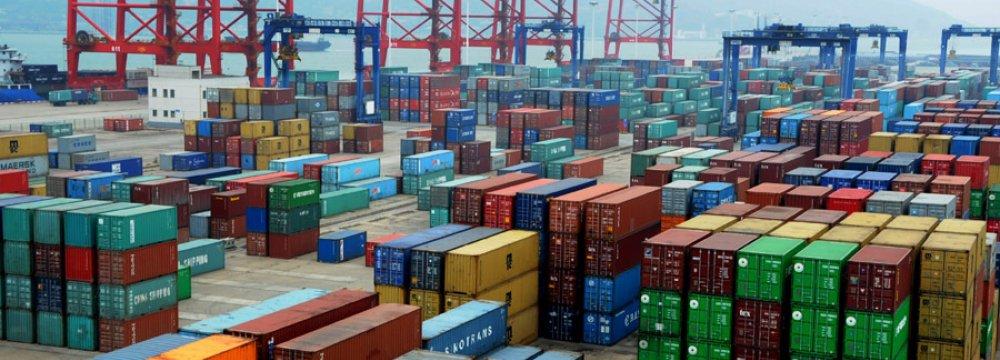 Customs Clearance Facilitated
