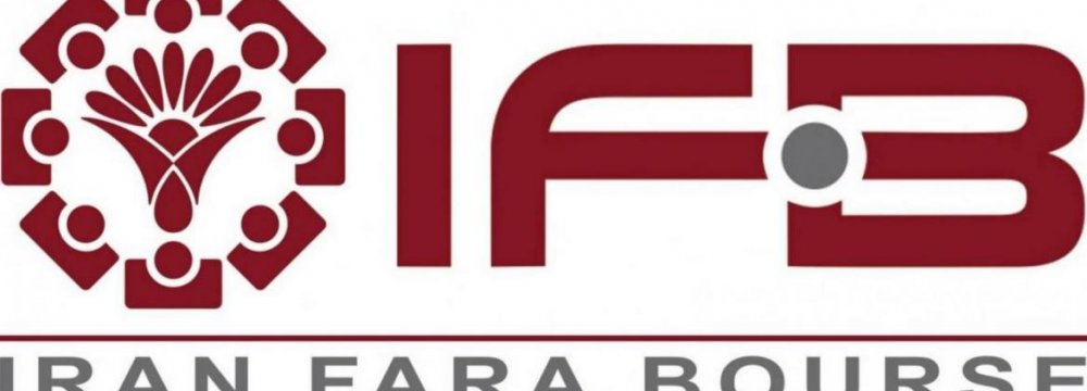 IFX Extends Pullback