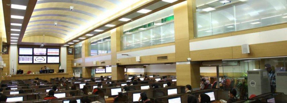 Bitumen Dominates IME Export Trading Floor