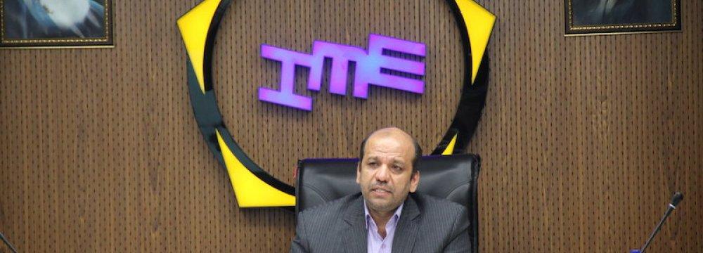 Bitumen for Export at IME