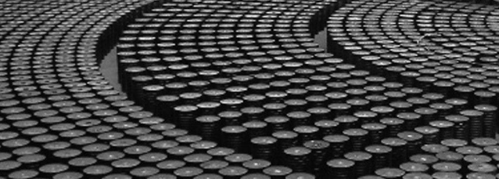 Bitumen in IME Spotlight