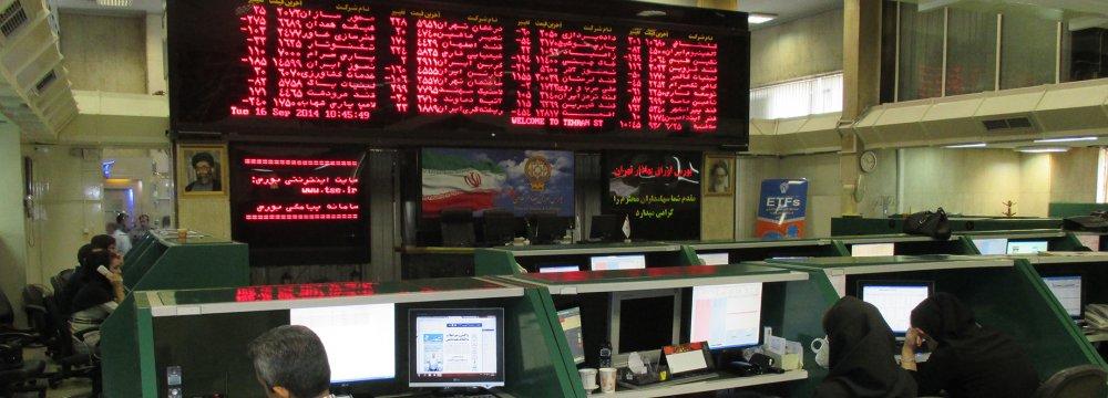 TSE Investors Daunted by Seesaw Trade