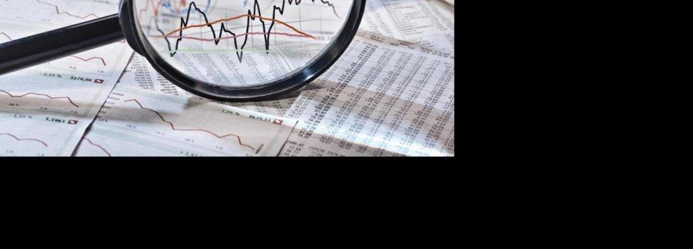 Banking Sector Gains Lift TSE Benchmark