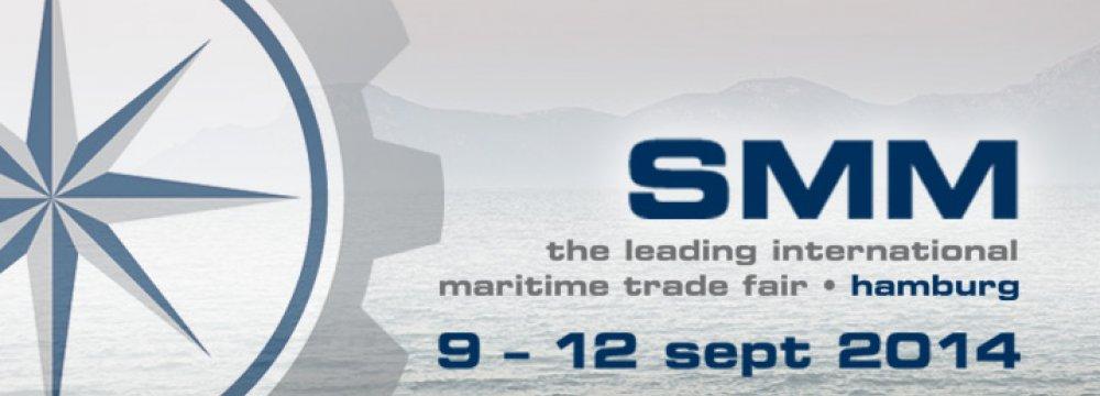 Iran to Make Debut at German Maritime Trade Fair