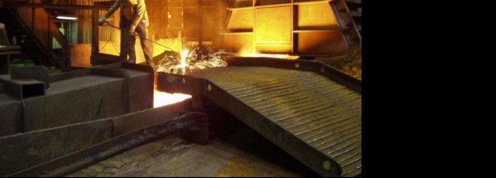 Steel Industry Should Consider New Ways of Funding