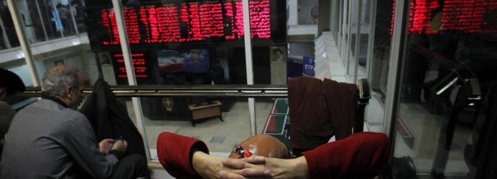 Stocks Catch a Breather