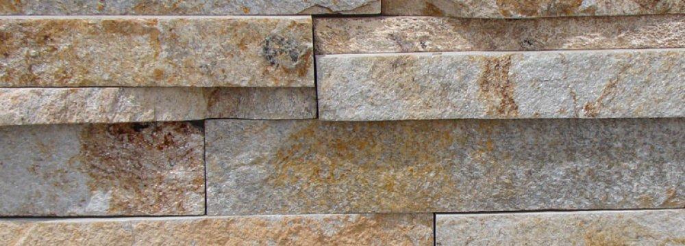 Iran 3rd Biggest Global Stone Producer