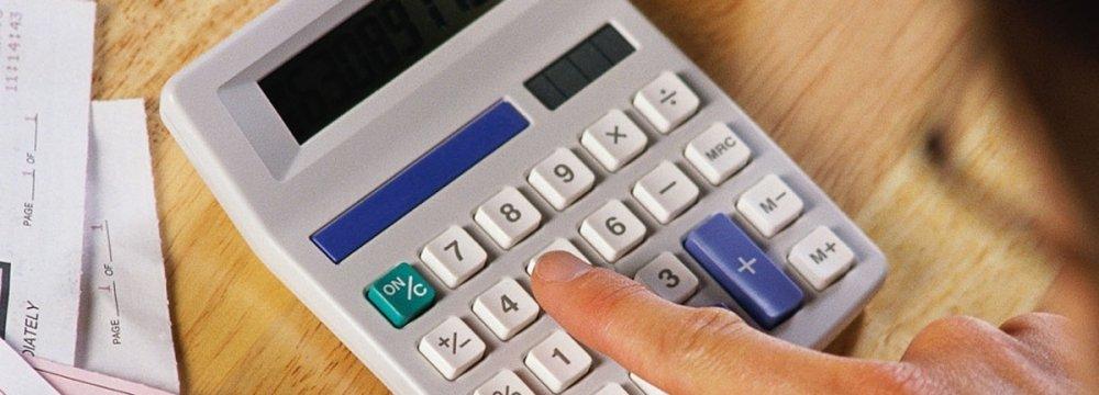 Taxation Overhaul