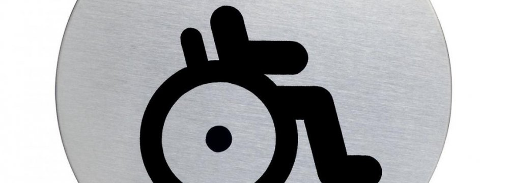 Medical Supplies  for Disabled