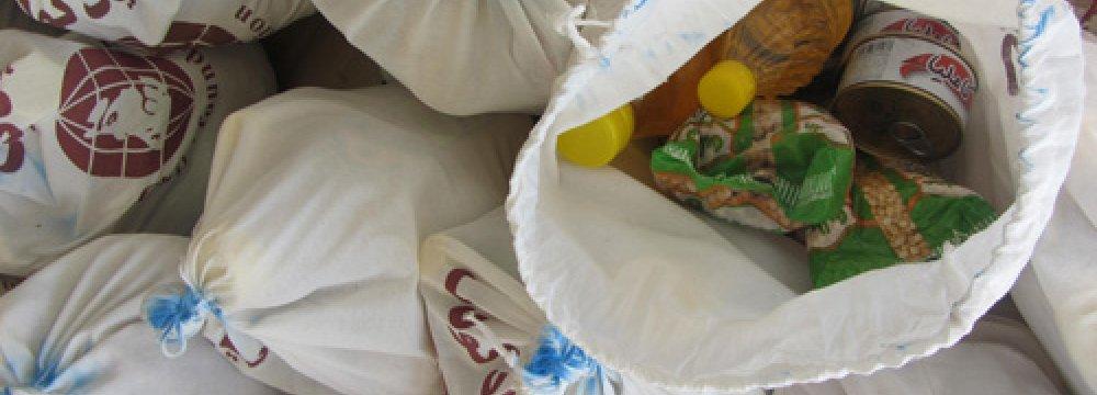 Food Aid Eligibility