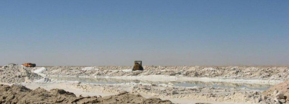 Gavkhuni Wetland is Still Dry