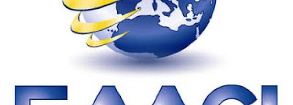 EAACI Fellowship for Researcher