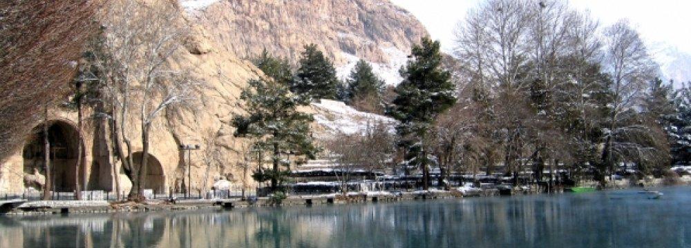 Kermanshah, the Land of Water is Dry