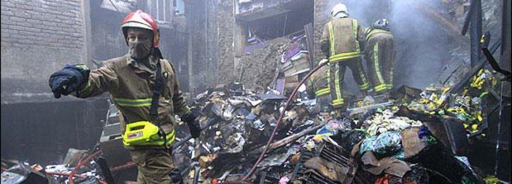 Blaze in Tehran Bazaar