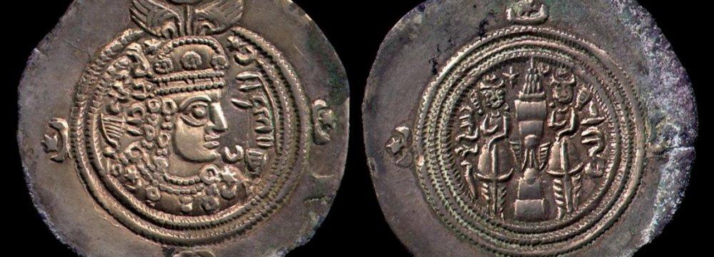 Ancient Coins Seized