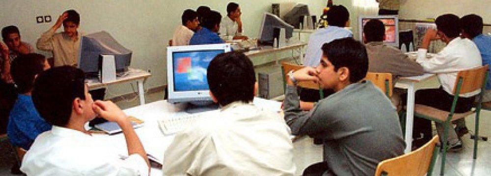 Digital Learning in Schools