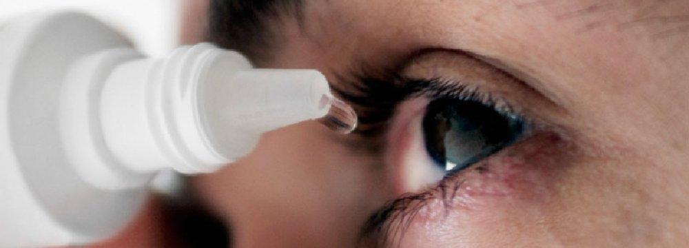 Treating Glaucoma Essential