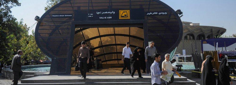 'Haft Seen' in Metro Stations