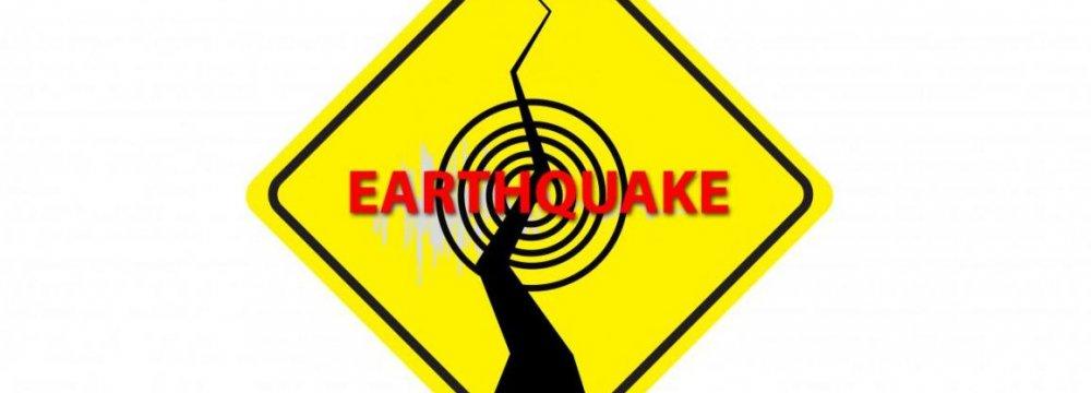 Quake Rattles Ilam