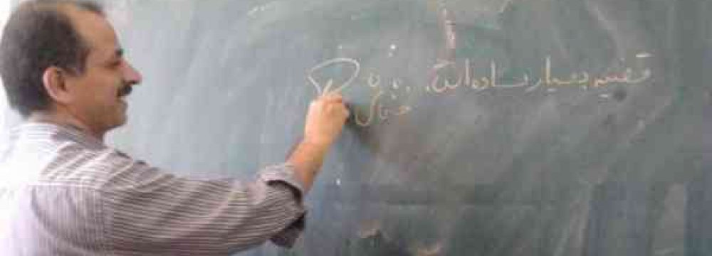 Teachers' Rights Charter After Tragedy in Boroujerd School