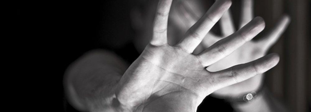 UN Violence Prevention Report