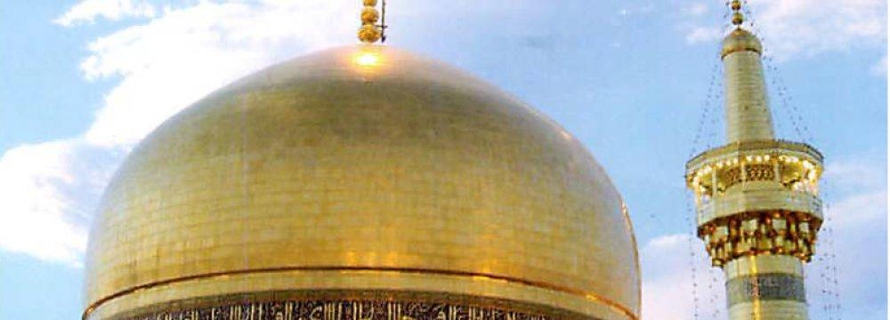 Americans, Slovaks at Imam Reza (AS) Shrine