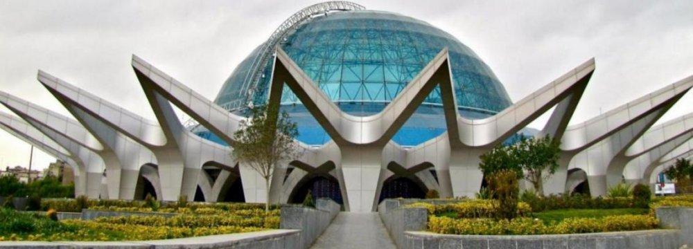3D Planetarium in Tehran