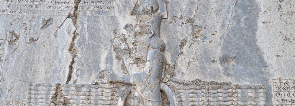 Achaemenid History  in Bistun