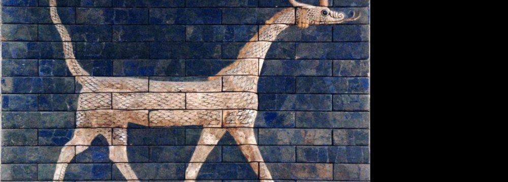 Ancient Gate  Discovered in Tel Ajori
