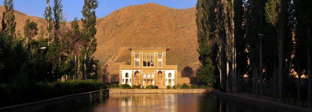Damghan: History Beneath the Sands