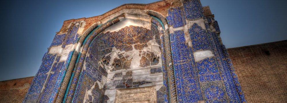 East Azerbaijan  Attractions Galore
