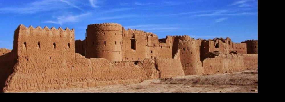 Plea to Preserve,  Protect Heritage Sites