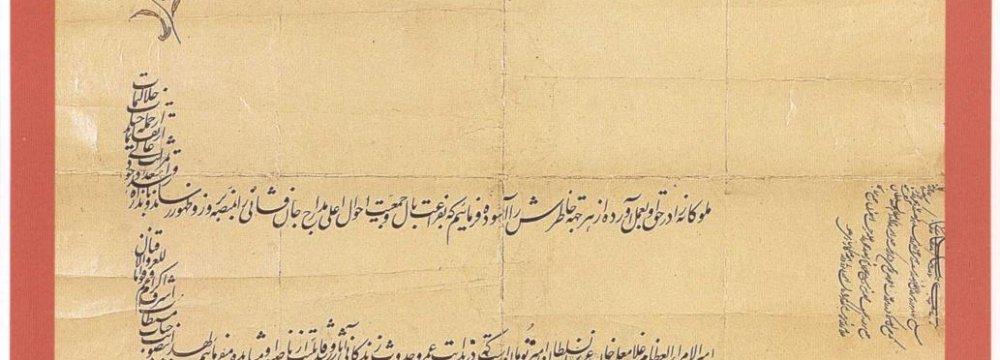 Free Manuscript Restoration