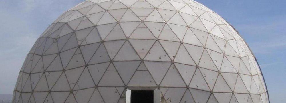 Restoring Maragheh Observatory