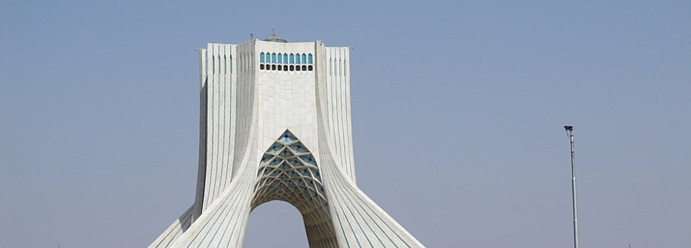 #Must See Iran, Acclaimed by Senior Officials