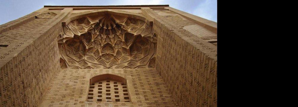 Naeen Jame Mosque Awe Inspiring