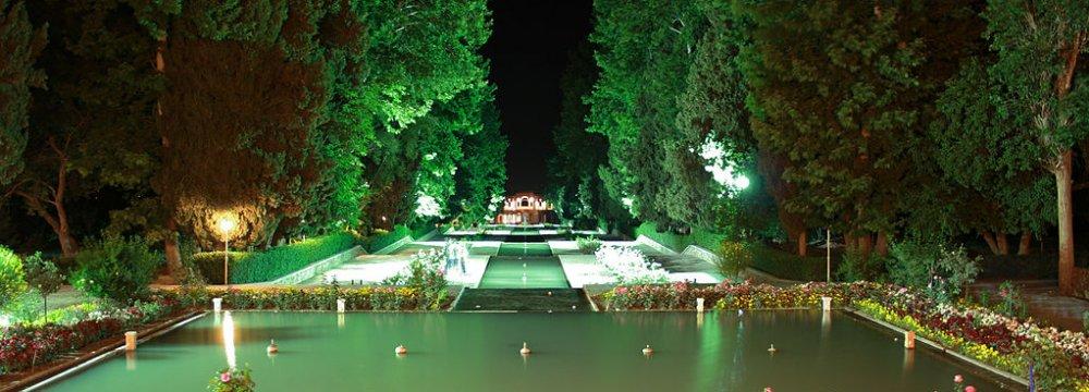 Gorgeous Persian 'Chahar Bagh'