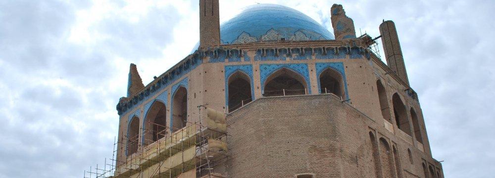 Revamping Iran Tourism with $117 Million