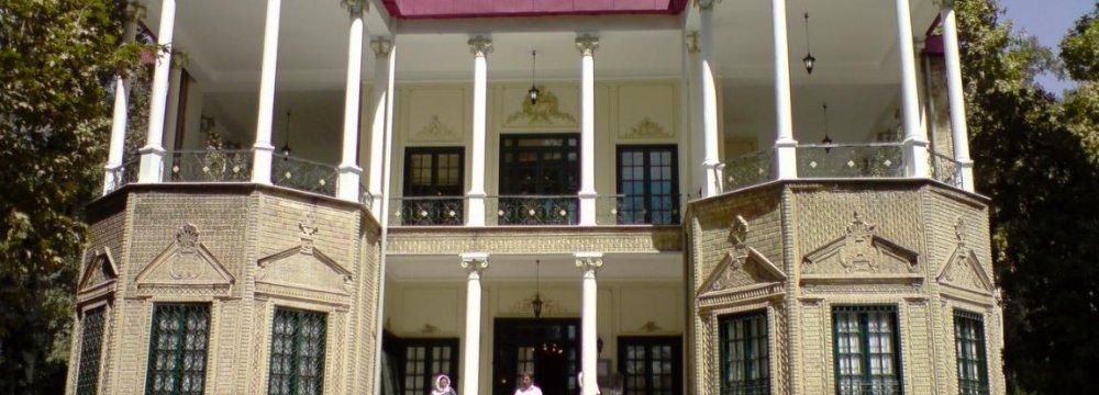 Qajar Gravures in Niavaran