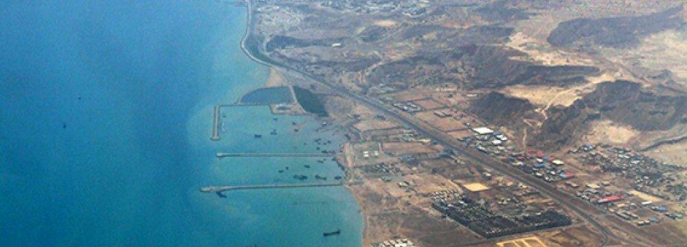 Study on Qeshm Water Management System