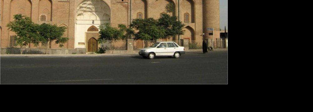 Tabriz Qur'an Museum