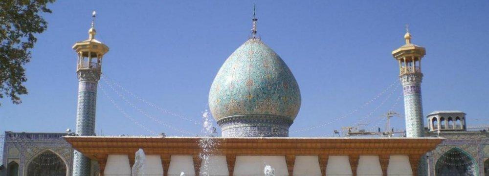 Shah-e-Cheragh,  a Mosaic of Mirrors