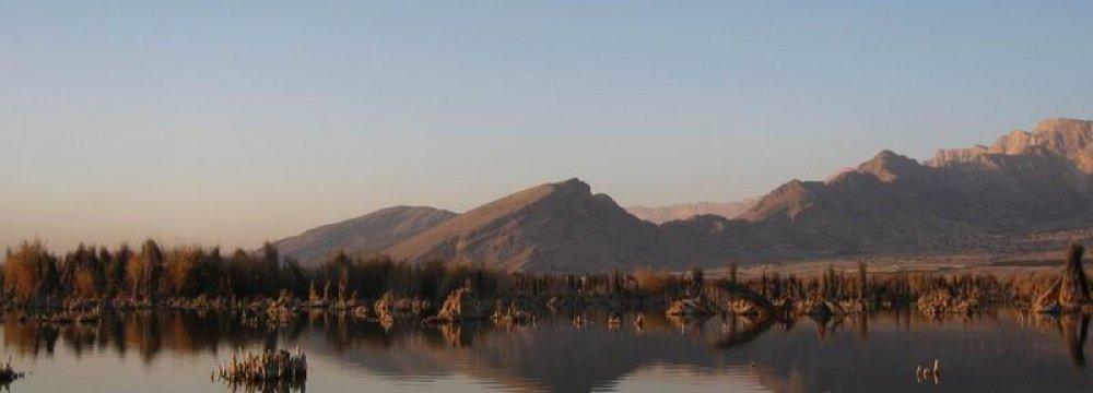 Visit to Lake Parishan