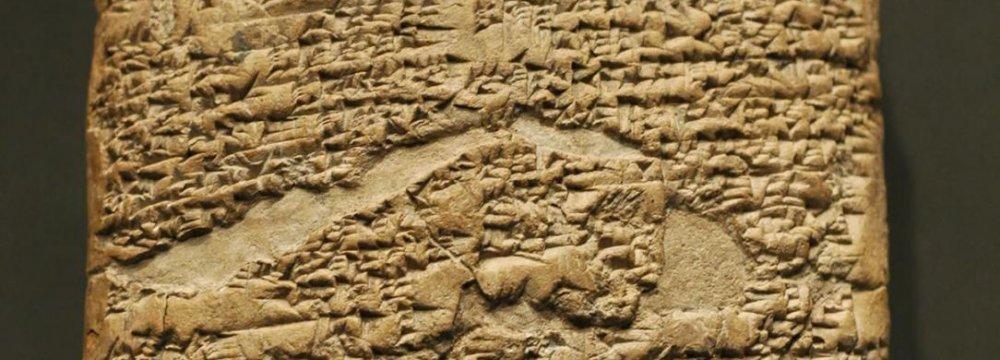 Bricks and Stones of Susa Come Alive