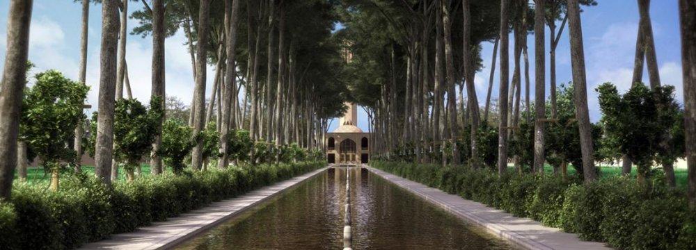 Dowlatabad Garden